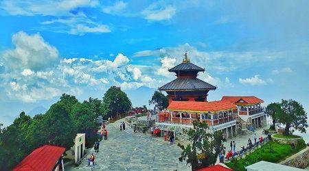 Nepal Classic Tour- 8 Days