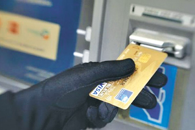 Money ATMs And Credit Cards In Nepal