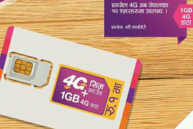 SIM Card Mobile Network Providers in Nepal - Information Guide