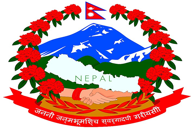 National Emblem of Nepal - Nepal symbols